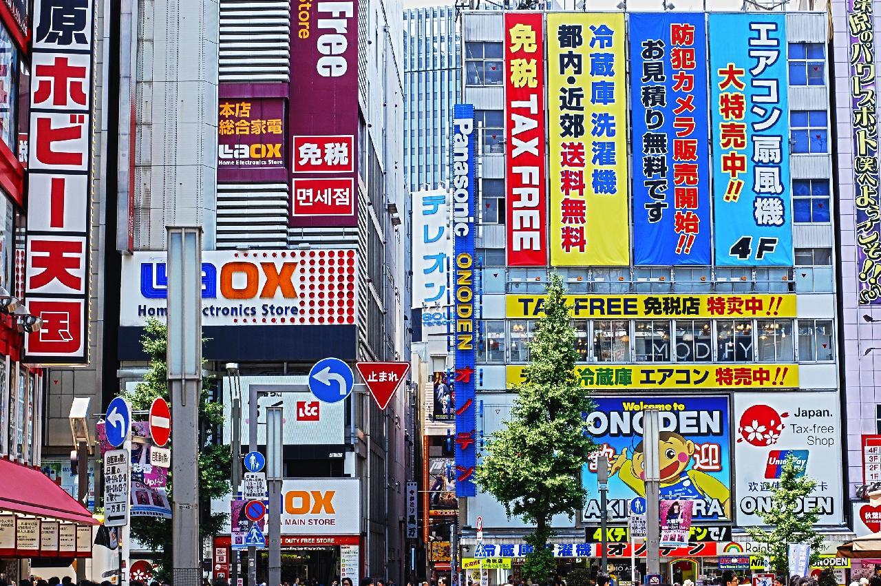 Urbanizacja w Azji